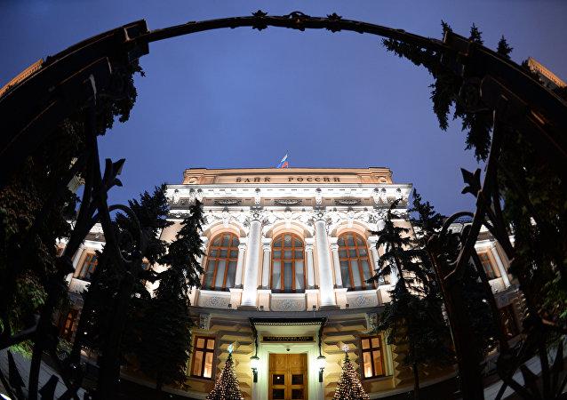 俄央行:截至12月28日俄國際儲備為4669億美元