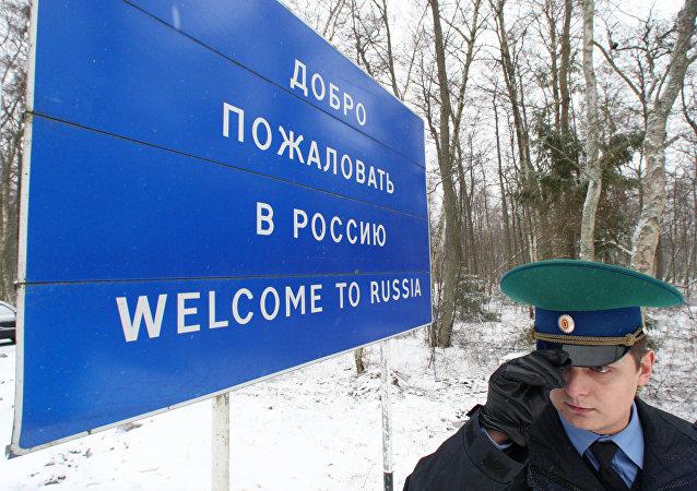 俄羅斯政府簡化了外國人入境俄羅斯的程序