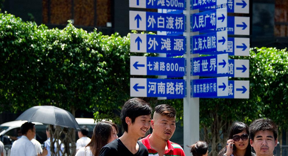 研究:俄羅斯人夢想社會公平 中國人追求個人福利