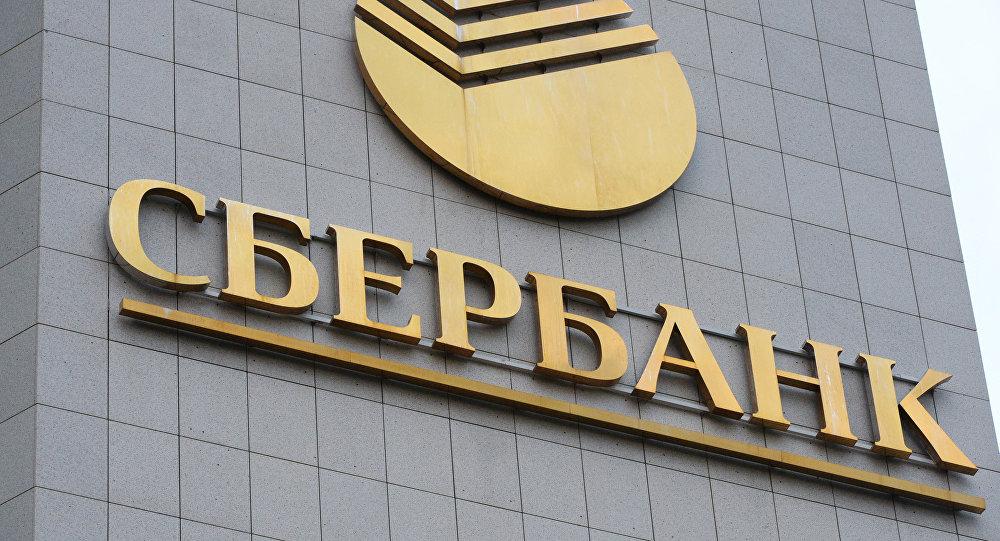 俄儲蓄銀行與哈爾濱銀行簽署人民幣信用證融資協議