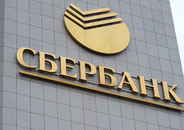 俄聯邦儲蓄銀行