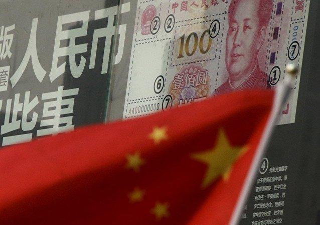 美國政府已減輕對包括中國在內的亞洲國家的貨幣政策批評