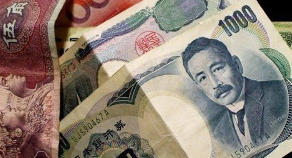 日本一城市的居民稱政府給他們多轉930美元