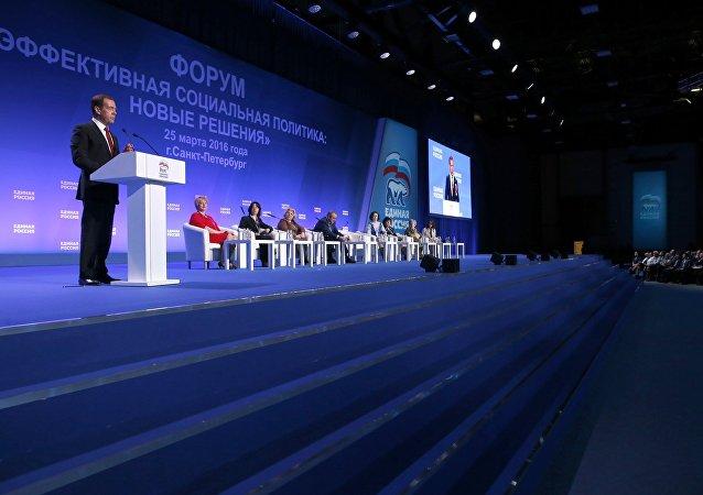 俄總理:必須在含國家資本的公司領導層報酬方面節省