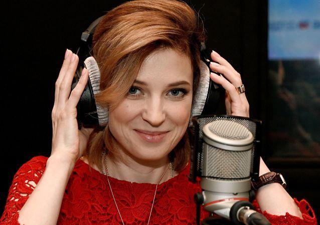 娜塔莉亞·波克隆斯卡婭