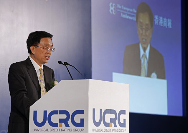 Dagong Global Credit Rating