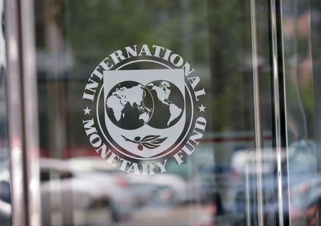 IMF保持俄羅斯今明兩年GDP增長預期 分別為1.7%和1.5%