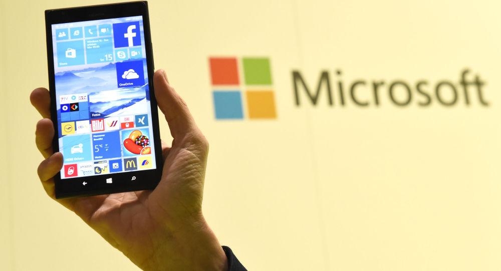 Windows 10系統