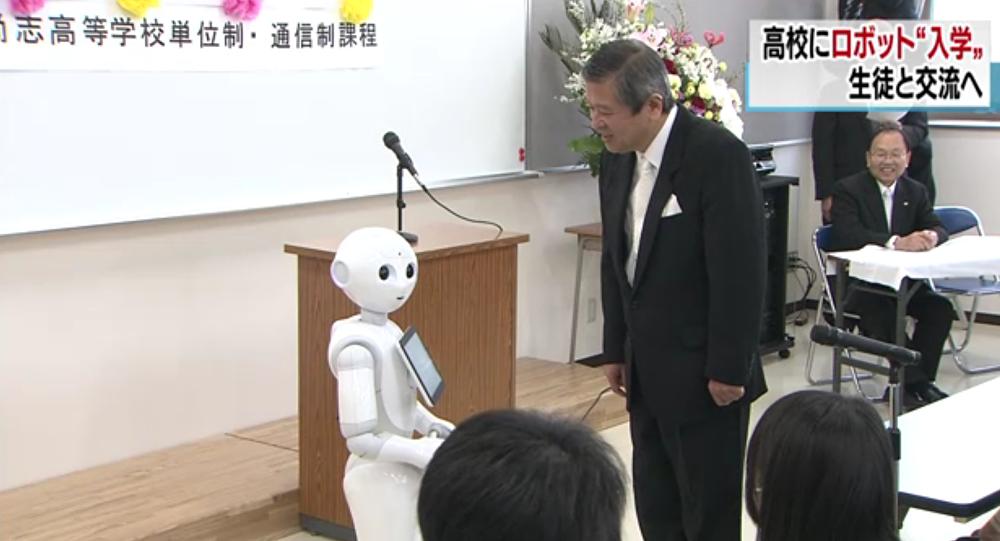 機器人Pepper 9資料圖片)