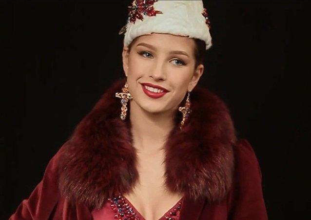 2016俄羅斯小姐選美大賽落幕  18歲佳麗奪冠