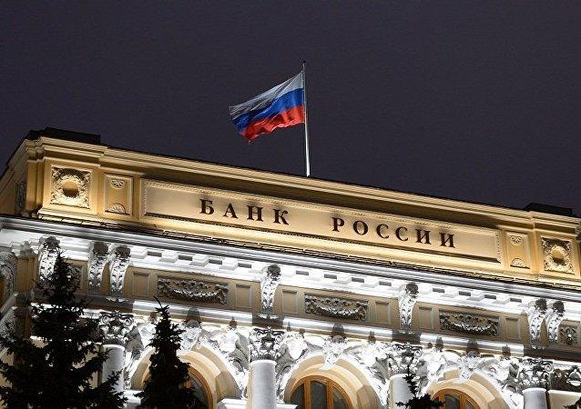 俄央行將關鍵利率上調0.25個百分點至7.5%