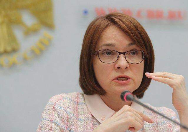 俄羅斯央行行長納比烏林娜