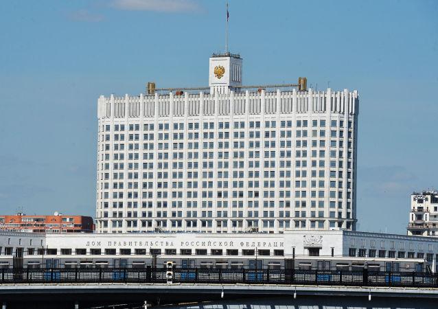 俄總理對拉斯維加斯槍擊案遇害者親友表示慰問