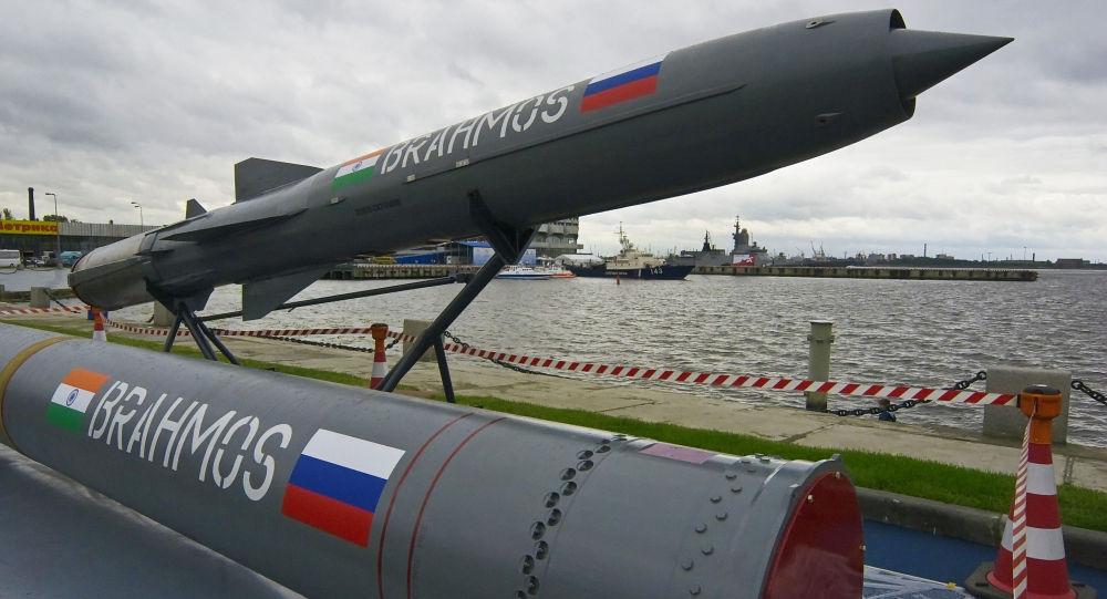 俄羅斯向印度提出聯合建造潛艇並為其裝配布拉莫斯導彈