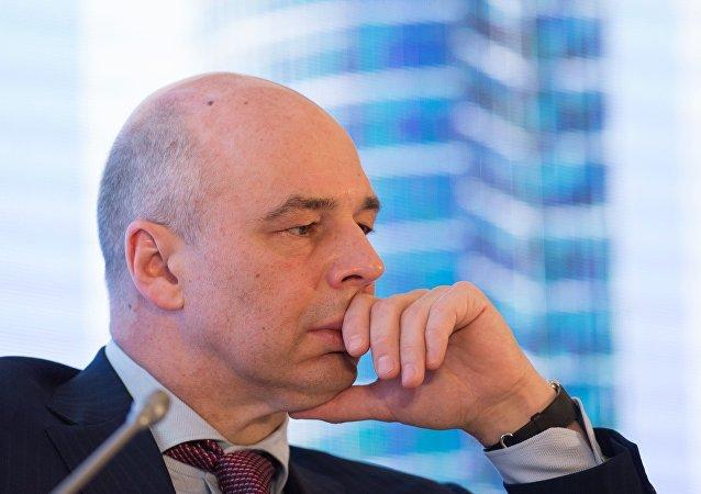 俄財長談海牙法院裁決:我們從未懷疑會出現這種結果