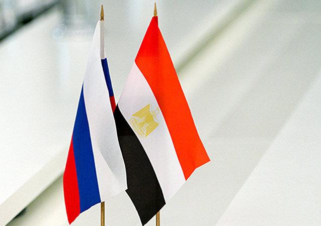 俄羅斯埃及