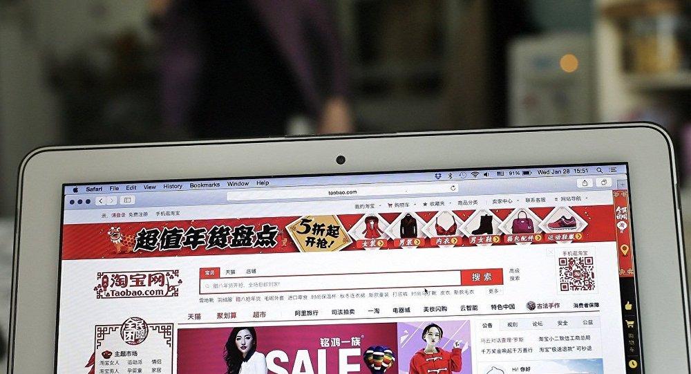 媒體:外國網店將被要求在俄設立消費者權益保護代表處
