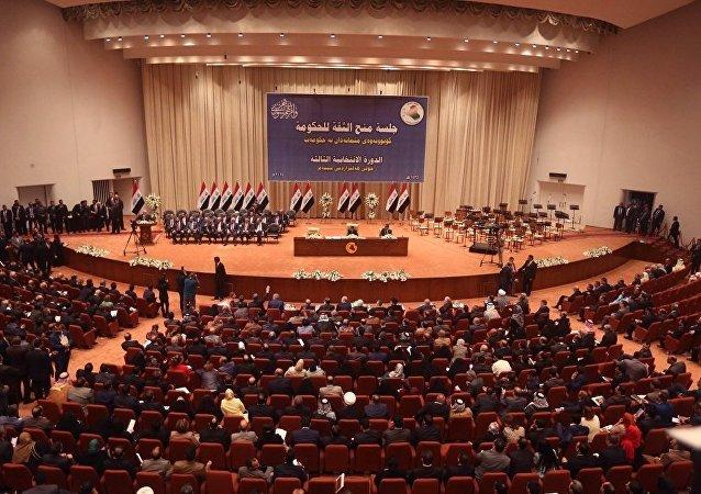 伊拉克議會