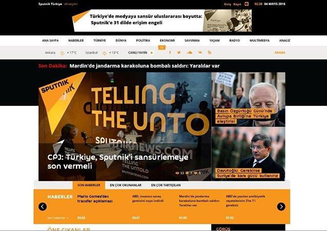 「衛星」新聞通訊社網站的土耳其語頁