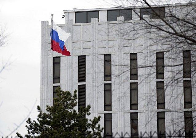 俄羅斯駐美國大使館