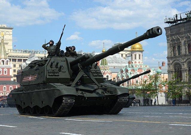 MSTA-S」自行火炮