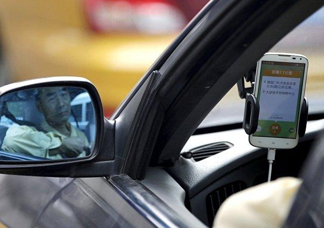 中國32家公司將共建汽車服務一體化平台