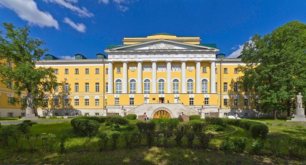 莫斯科亞非國家研究所