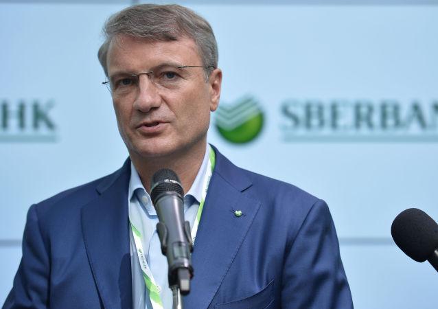 俄儲蓄銀行:大規模應用區塊鏈技術不會早於一年半