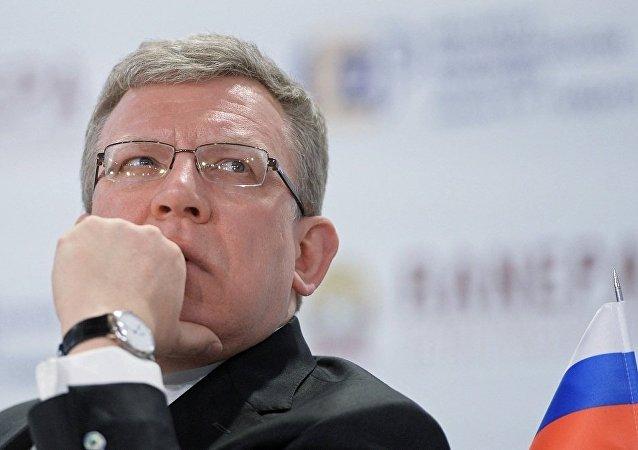 俄羅斯聯邦審計署署長阿列克謝·庫德林