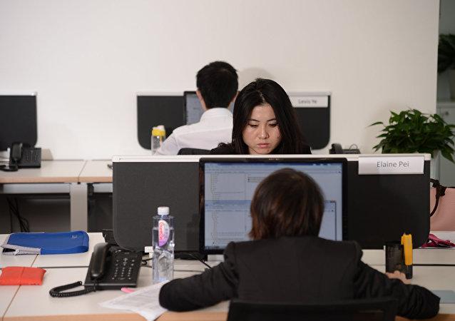 中國辦公室
