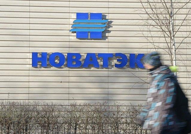俄諾瓦泰克公司預計中方銀行將於1個月後開始提供融資