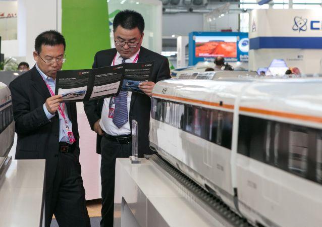 中國鐵路公司在葉卡捷琳堡國際工業博覽會上/資料圖片/