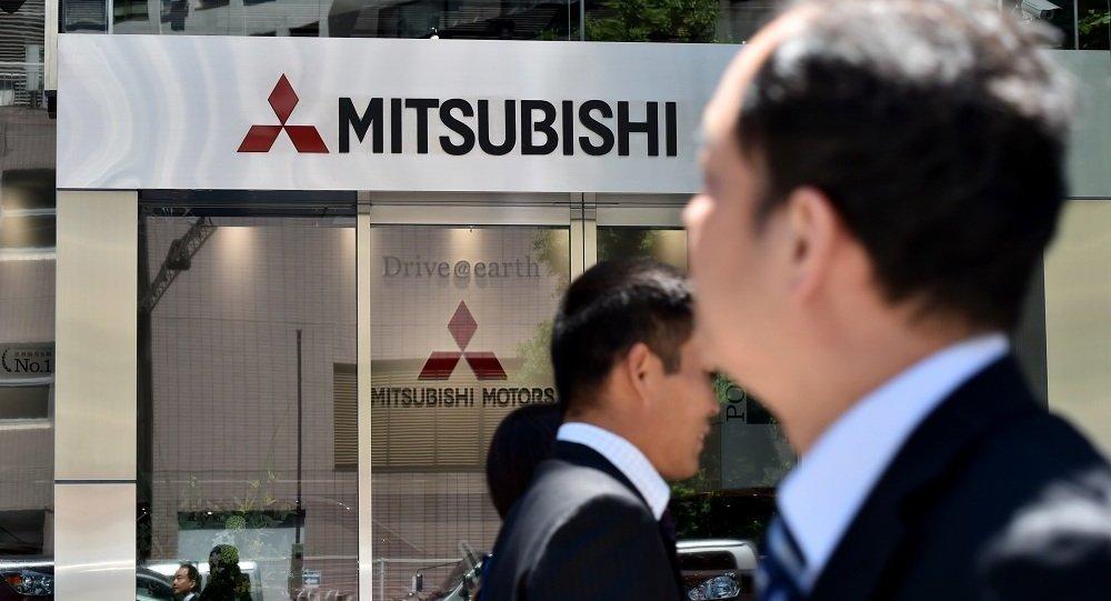 日本三菱綜合材料公司