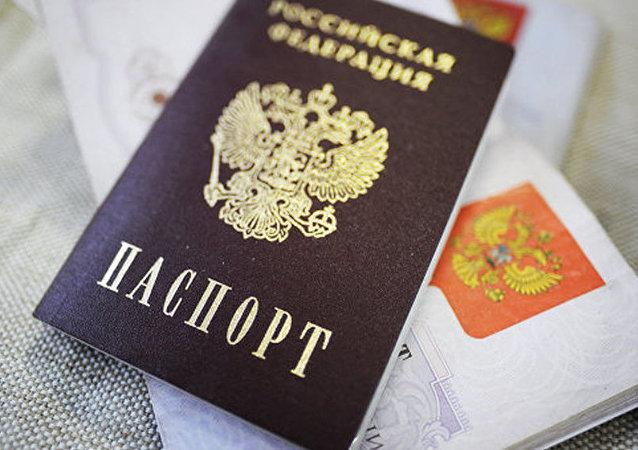 俄羅斯縮短外國人獲得俄羅斯國籍要求的工齡
