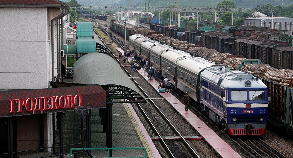 格羅傑科沃火車站