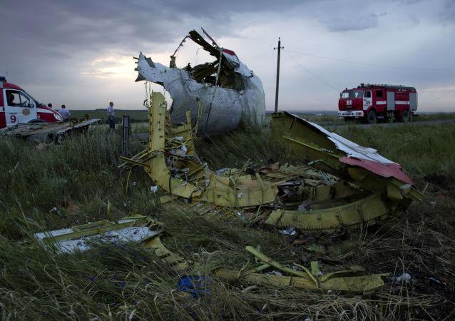 MH17事故案件的審判不會合法