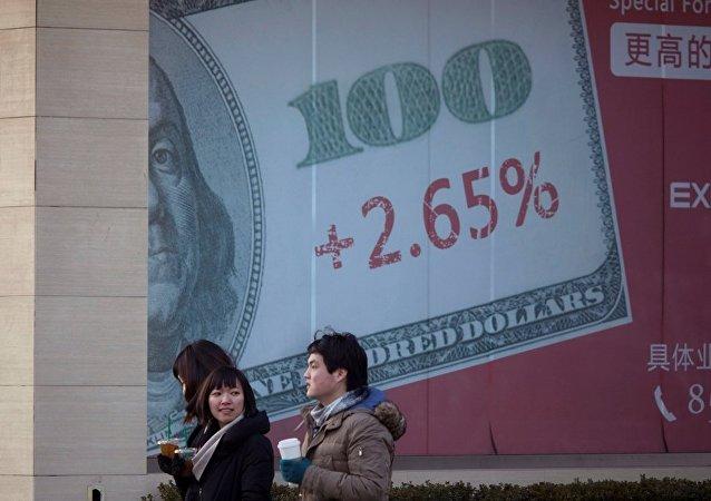 中國國家統計局:3月CPI同比上漲0.9%