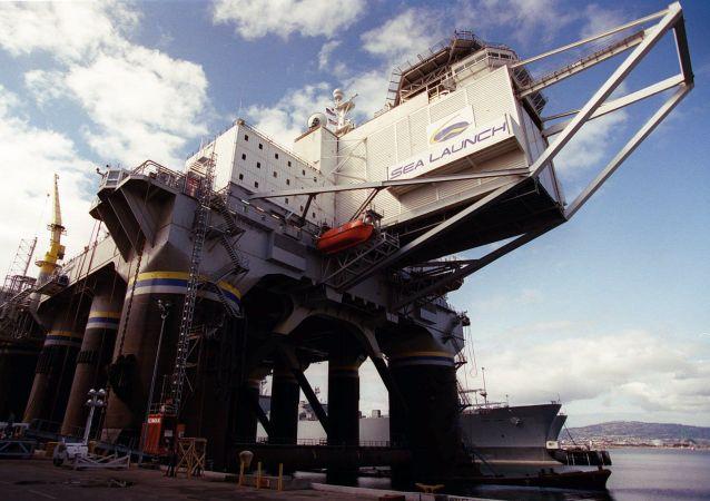 「海上發射」(Sea Launch)浮動發射平台
