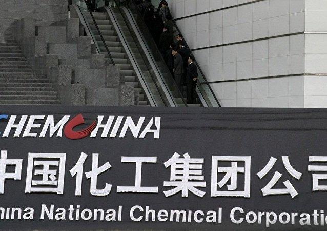 中國化學工程集團公司
