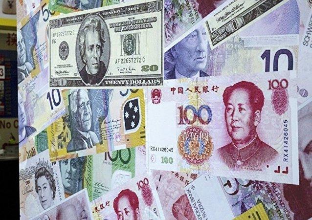 俄直投基金:沙特公共投資基金向俄中投資基金投入5億美元