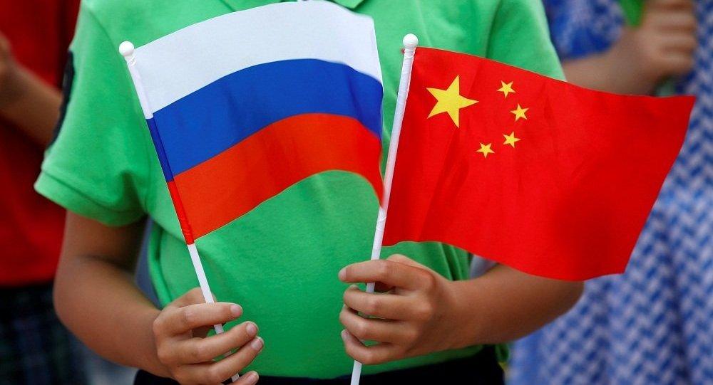 與世界對話中國論壇在莫斯科開幕