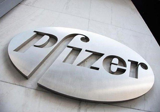 美國輝瑞生物制藥公司(Pfizer)
