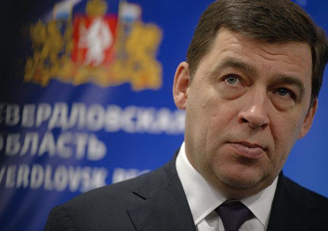 俄羅斯斯維爾德洛夫斯克州州長葉夫根尼·庫伊瓦捨夫