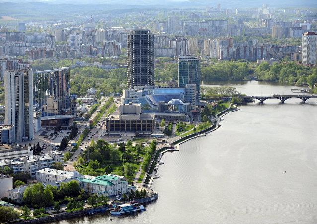 葉卡捷琳堡(俄斯維爾德洛夫斯克州行政中心)