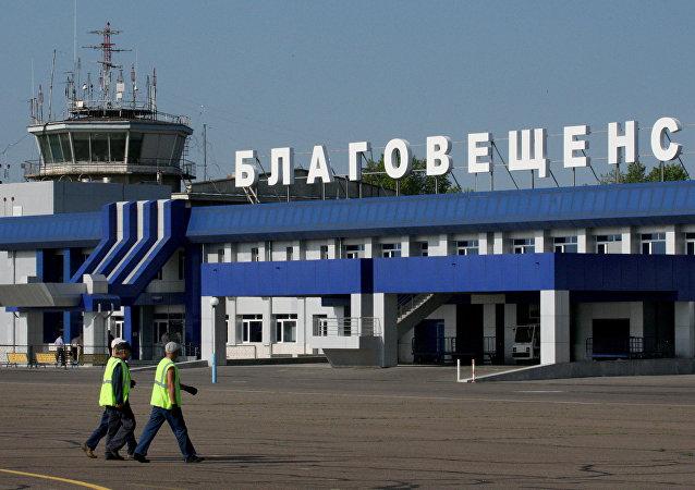 布拉戈維申斯克機場