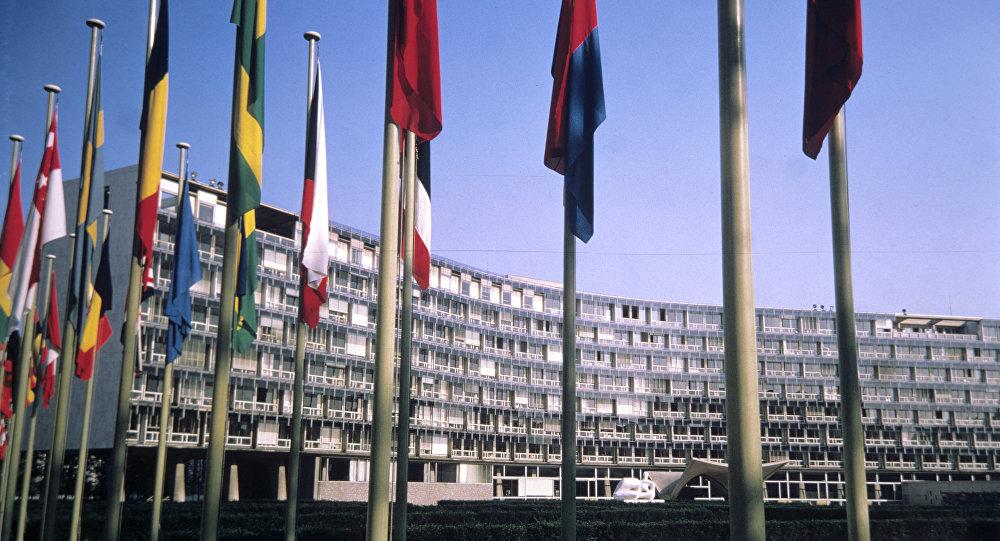 聯合國教科文組織總部