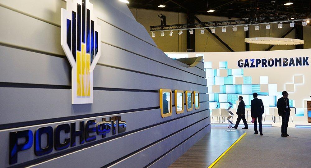 俄第一副總理:當局放棄在證交所發售俄石油股份的計劃