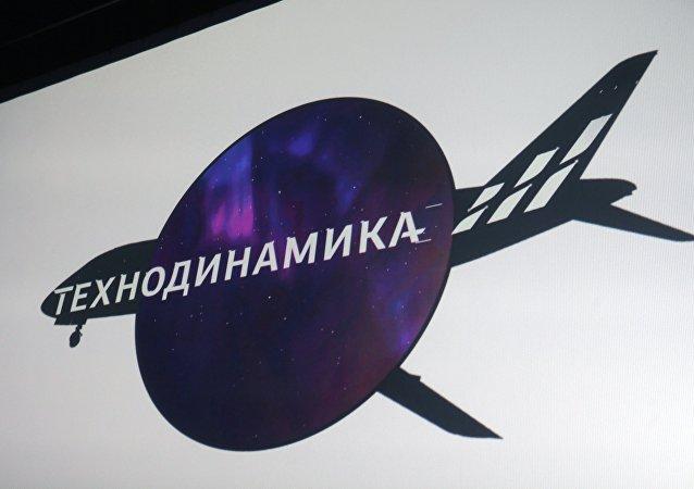 俄羅斯「技術動態」(Technodinamika)公司標誌