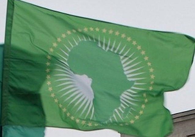 非洲聯盟的旗幟