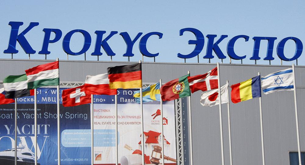 莫斯科國際貿易中心番紅花世博會